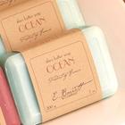Ocean French Soap